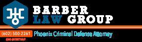 Barber Law Group Website Header